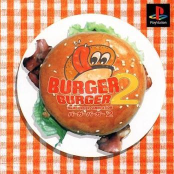 Burger Burger 2