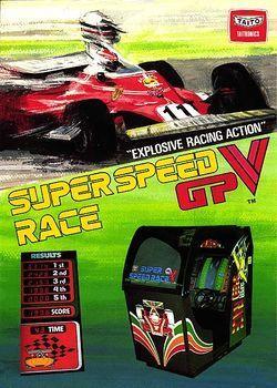 Super Speed Race GP-V
