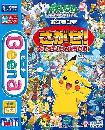 Pocket Monsters Diamond & Pearl: Pokémon wo Sagase! Meiro de Daibōken!