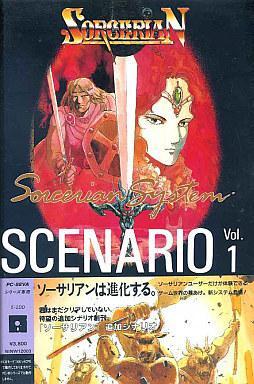 Sorcerian Additional Scenario Vol. 1