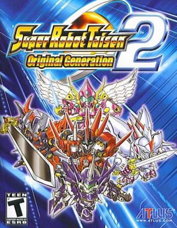Super Robot Taisen Original Generation 2