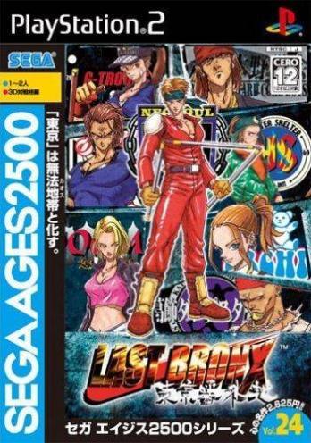 SEGA AGES 2500 Vol.24: Last Bronx - Tokyo Bangaichi