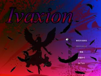 Ivaxion game