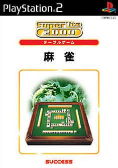 SuperLite 2000: Mahjong