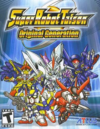 Super Robot Taisen Original Generation