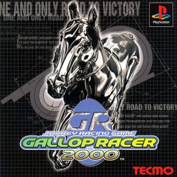 Gallop Racer 2000