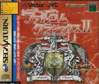Falcom Classics II