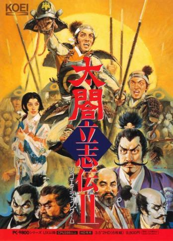 Taikō Risshiden II