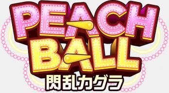 Peach Ball: Senran Kagura