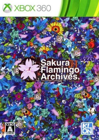 Sakura Famingo Archives
