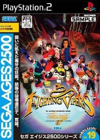 SEGA AGES 2500 Vol.19: Fighting Vipers