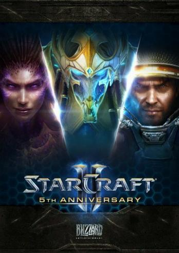 StarCraft II: The Complete Trilogy