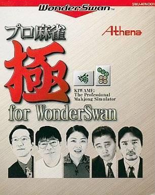 Pro Mahjong Kiwame for WonderSwan