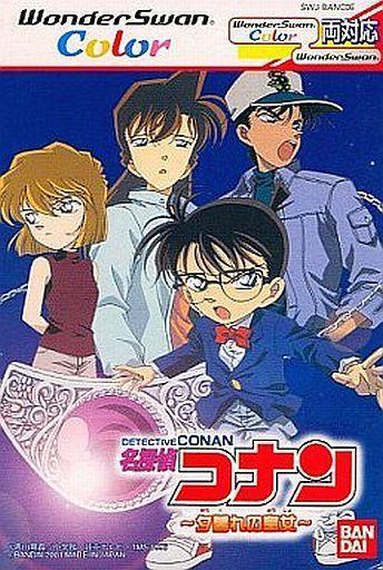 Meitantei Conan: Yūgure Ōjo