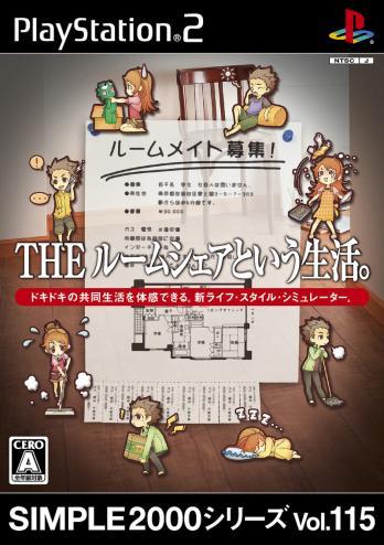 Simple 2000 Series Vol. 115 The Roomshare to Iu Seikatsu.