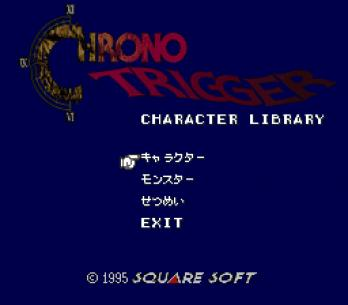 BS Chrono Trigger: Character Library