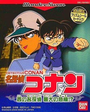 Meitantei Conan: Nishi no Meitantei, Saidai no Kiki!?