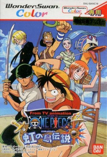 One Piece: Niji no Shima Densetsu