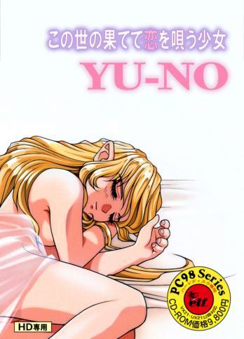 Yu-No: Kono Yo no Hate de Koi o Utau Shoujo
