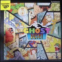 Ghost Rush!