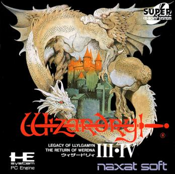 Wizardry III・IV