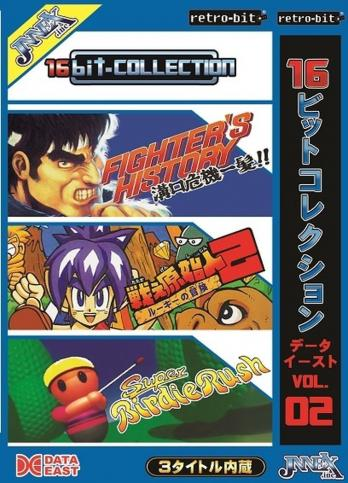 16bit-Collection Data East Vol. 02