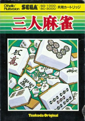 Sanjin Mahjong