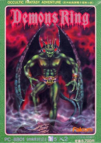 Demons Ring