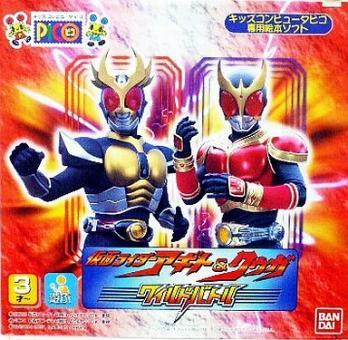 Kamen Rider Agito & Kuuga: Wild Battle