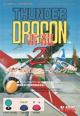 Thunder Dragon 2