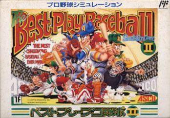 Best Play Pro Yakyuu II