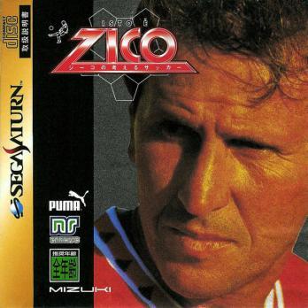Isto é Zico Jiko no Kangaeru Soccer