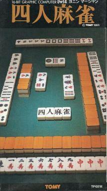 Yonin Mahjong