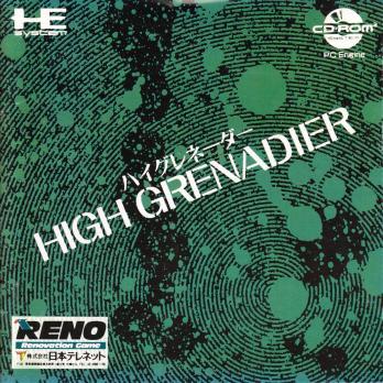 High Grenadier