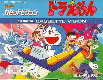 Doraemon: Nobita no Time Machine Daibouken