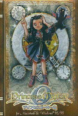 Princess Maker Q